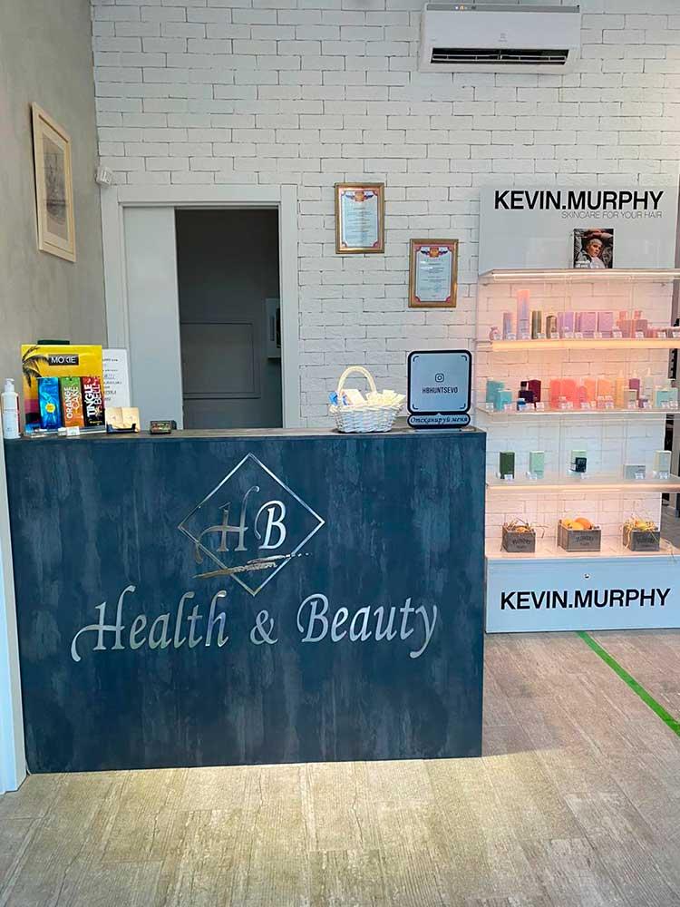 Салон красоты HEALTH&BEAUTY (Ромашково, Кунцево)